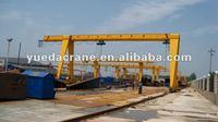MH Type 10ton Warehouse Gantry Crane
