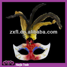 Colorful Halloween Party Feather Female Mask For Female