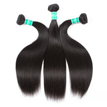 Ali Remy Natural Hair Extension Free Sample Free Shipping,Virgin Brazilian Human Hair Extension,Wholesale Hair Extension Human