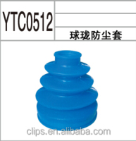 High quality CV joint rubber boot for car