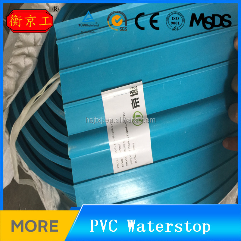 Wholesale HIgh Quality Rubber PVC Waterstop for Concrete Joints