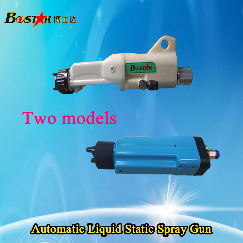Perfect painting effect automatic reciprocating machine oil electrostatic spray gun