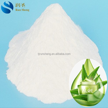 food grade sodium cmc for cosmetics/personal care as thickener/stablizer/emulsion
