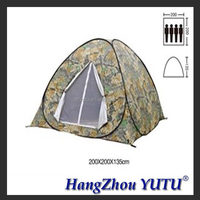 YT-025 hot sale camping tent ,couple tent,hiking tent for sale