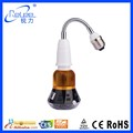 Sales promotion security lamp hidden camera