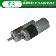 China wholesale perkins starter motor