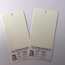high quality flat gloss RAL 9010 white Powder Coating for metal accesories