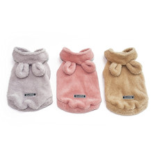 Wholesale Winter Fleece Funny Cute Pet Dog Clothes With Hood China Drop Ship