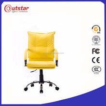 Hot Sale Office Chairs Yellow Ergonimic Leather Swivel Office Chair