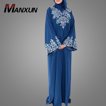 Latest Burka Design Pictures Modest Turkish Kaftan Dress Fashion Ladies Embroidered Long Abaya Hot Popular Pakistani Clothes