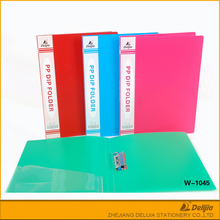 China made PU leather a4 size office stationery custom portfolio loose-leaf binder folder