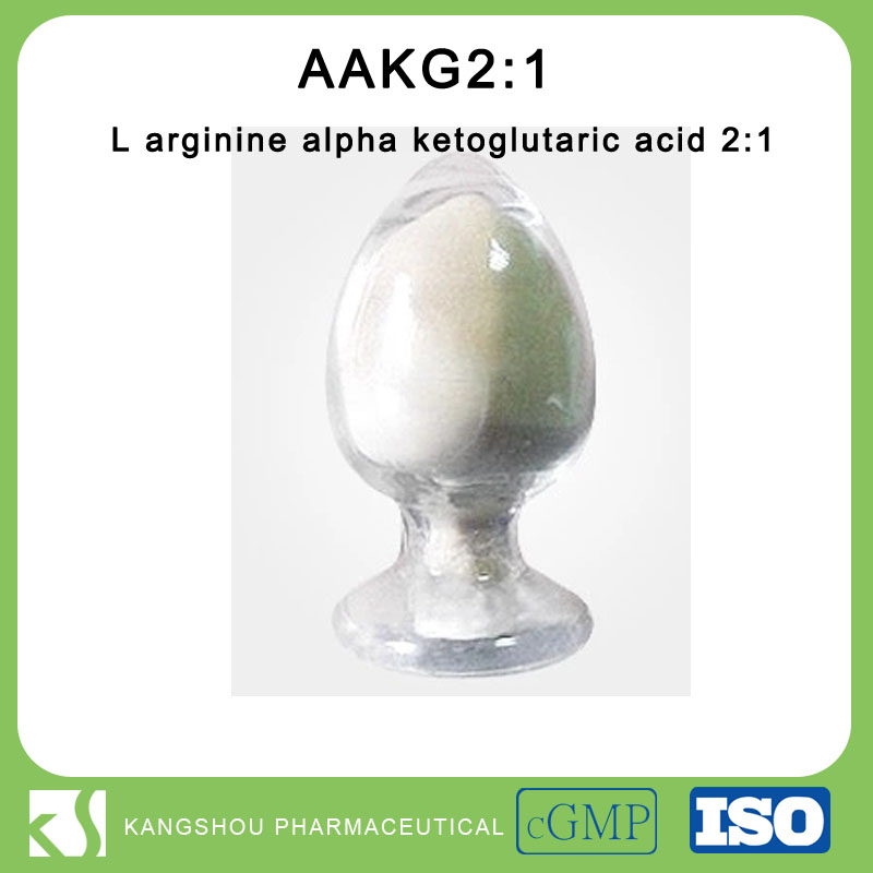 High quality food grade USP L arginine alpha ketoglutaric acid 2:1 AAKG 2:1