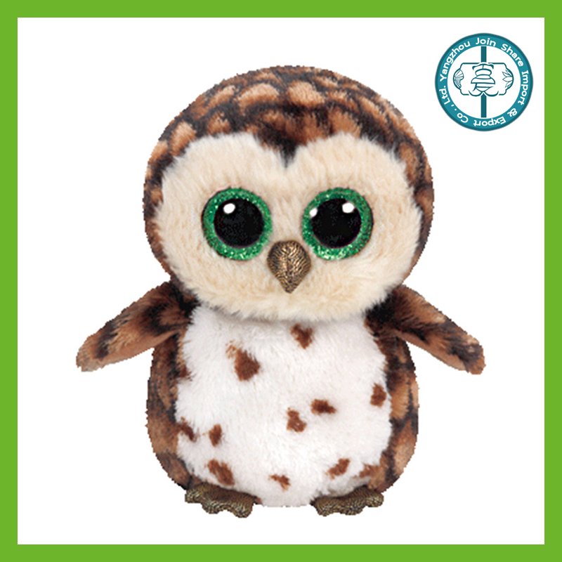 Custom kids outdoor toys best made toys owl stuffed animals