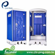 Squat type portable toilet, mobile toilet, with flush system, HDPE