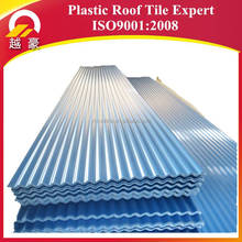 Light Weight Good Quality recycled bent type Corrugated Plastic Roof Panels safety corrugated steel iron sheets UPVC sheet