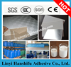 High performance PVC cover glue/Water-based adhesive for plaster board for gypsum board made in China