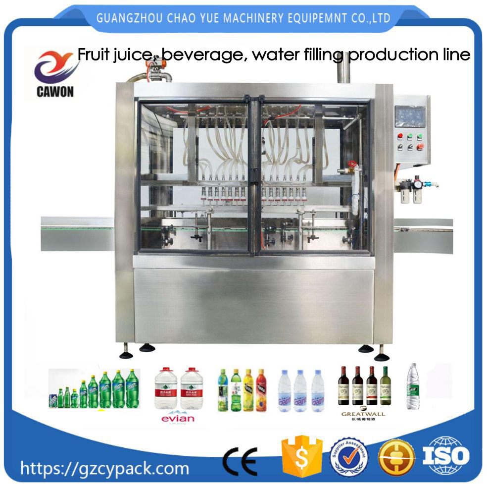 Bottle Water Oil Ice Pop Sealing Jam Silicone Filling Machine
