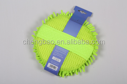 microfiber car and house cleaning sponge