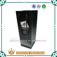 High quality custom printing logo rope handle luxury packaing paper wine bag