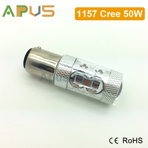 50W white color 1157 BA15S led light car