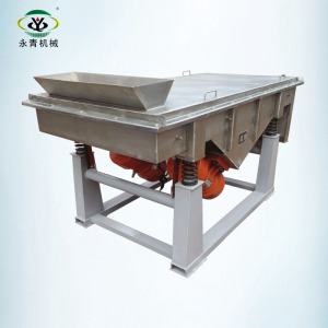 electric industrial machine sand vibrating sieve