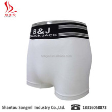 Hot Selling Fashion Comfortable Pictures Of Men's Seamless Underwear Made In China