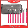 MSQ 12PCS 2015 new fashion woman makeup cosmetic brush set