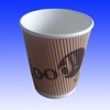 China anhui province printed new design ribbed paper coffee cups