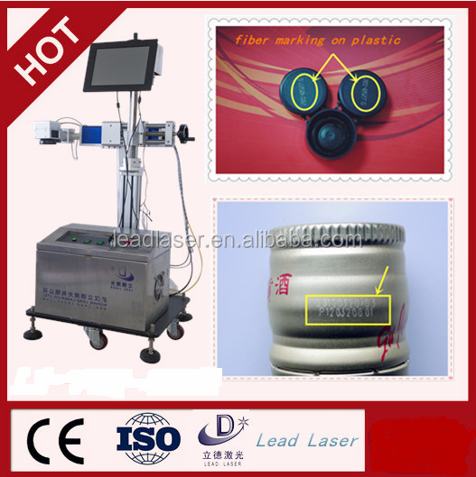 Synthesized Technical 20W Package Flying Fiber Laser Date Code Machine