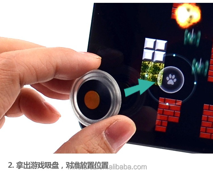 2017 Hottest SOLE design mini game fling joystick for android tablet for ipad and smartphones mini game controller joystick