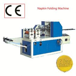 Hot selling napkin folding machine/tissue paper log saw