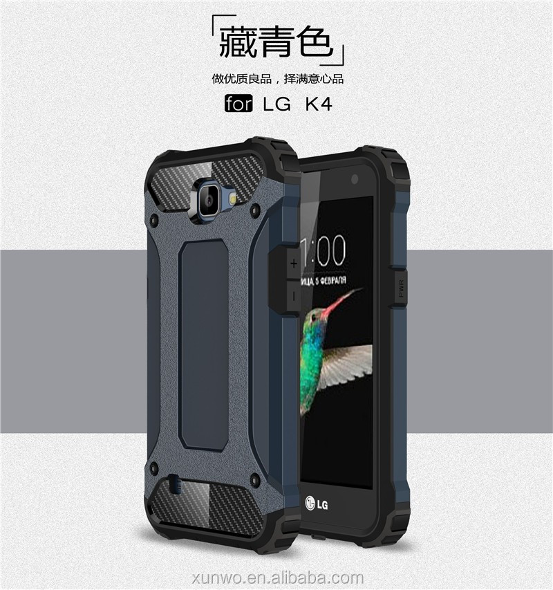 Wholesale super slim armor caser for lg k4 ,mobile phone cover case for lg k4