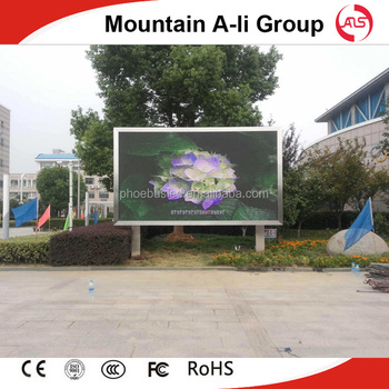 960x960mm full color advertising p10 outdoor video led display