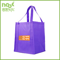 promotion gift handle bag,fabric gift bags,pp silkscreen non woven bags