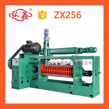 CE approved oil press machine /crushing equipment for palm