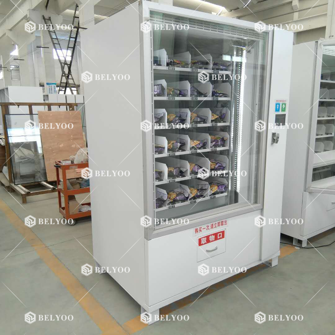 Belyoo snack machine vending machine