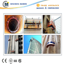 Floating work platform/Glass curtain wall cleaning machine