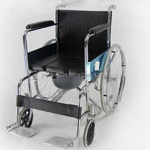 Steel folding commode wheelchair with toilet RJ-C609U