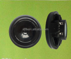 2.5 inch 32 ohm 2 w waterproof full range speaker
