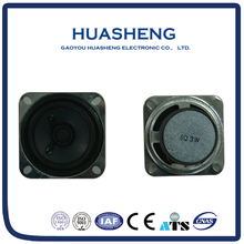 2017 Wholesale Low Price latest design high quality mini speaker / portable speaker