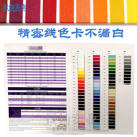 Popular Thread Color Chart Color Book