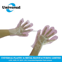 Food grade disposable translucent gloves