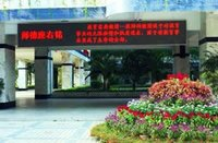 P7.62 shop front led display screen