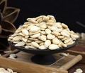 100% Natural Chinese Waxgourd Seed