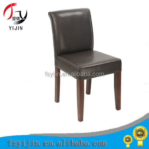 Wholesale l Imitation Chair Metal Hanging Chair