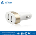 Car Charger Dual Port 5V 2.1A USB Car Charger Auto Adapter for Mobile Phone