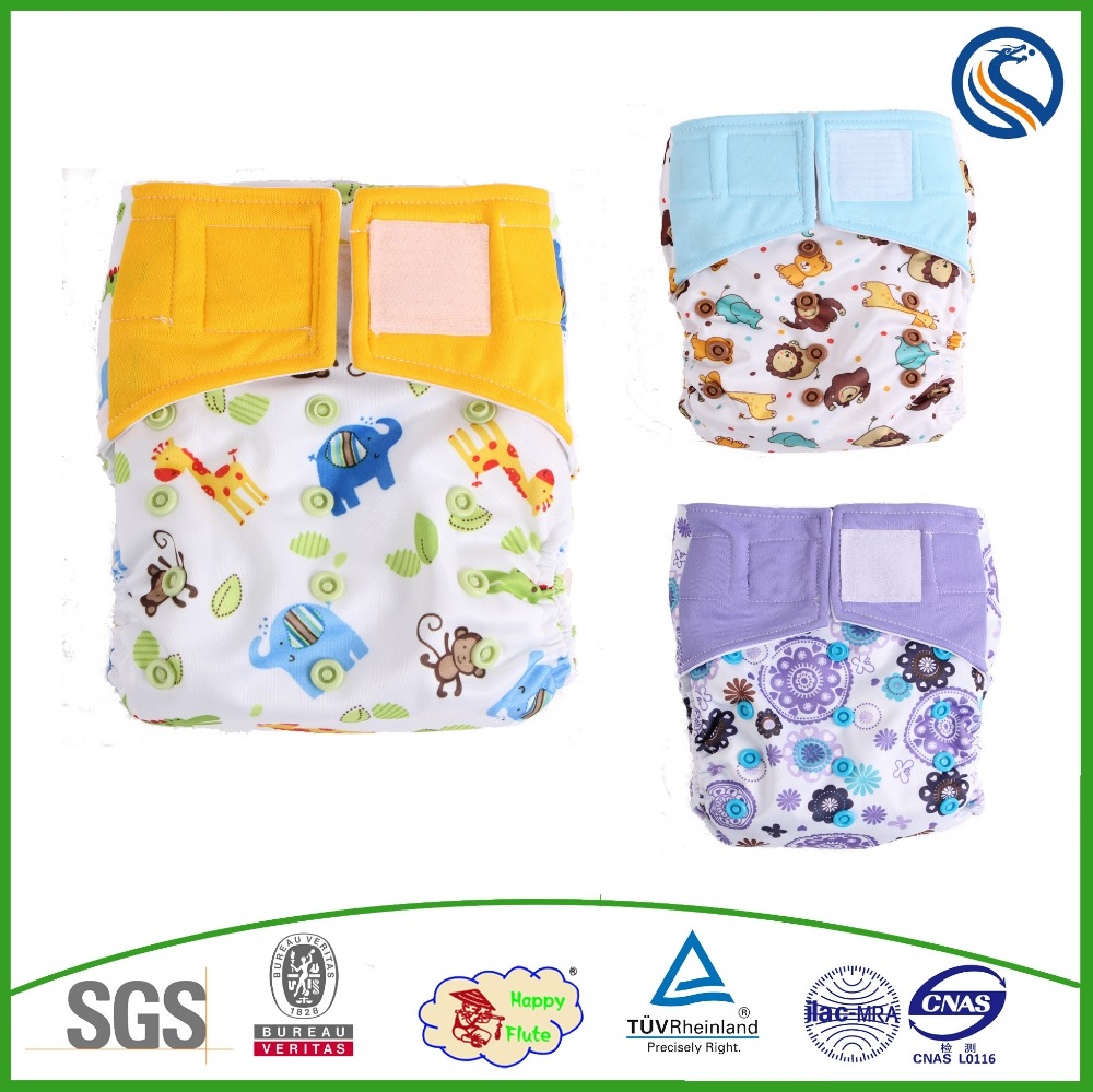 Happy flute new products baby cloth diapers free samples