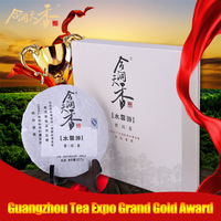 Hot selling raw puer cake tea gift set