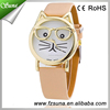 High Quality Brand PU Leather Strap Quartz Cat Shaped watch