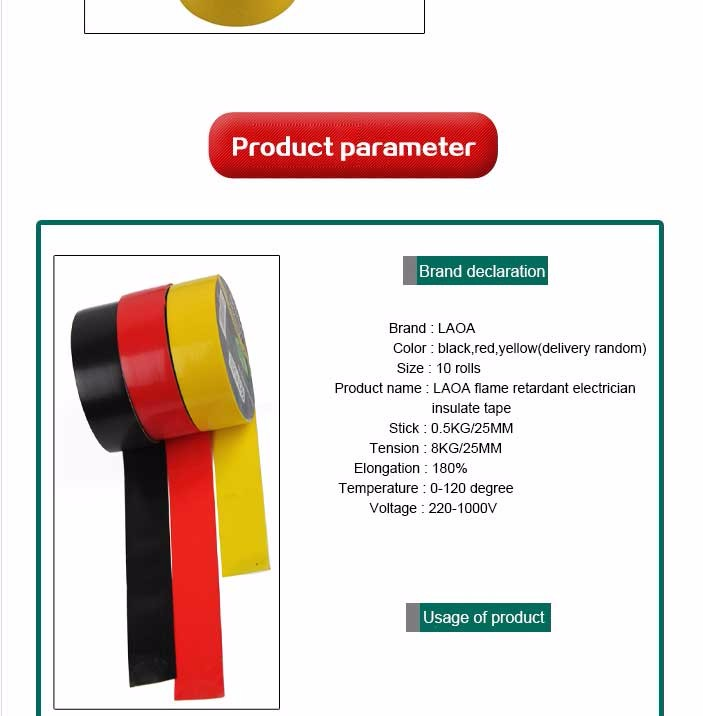 Adhesive wire harness PVC electrical insulation tape
